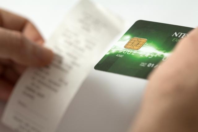 クレジットカードと利用明細